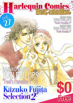 Harlequin Comics Best Selection Vol. 27
