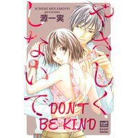 DON'T BE KIND