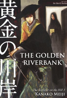 The Golden Riverbank -The Sorcerer on the Hill 3-