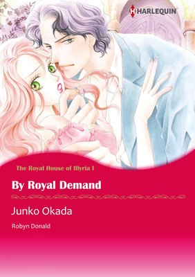 [Bundle] The Royal House of Illyria