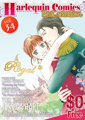 Harlequin Comics Best Selection Vol. 34