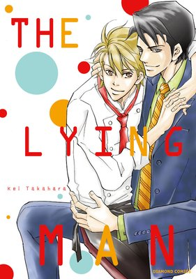 The Lying Man