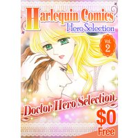 Harlequin Comics Hero Selection Vol. 2