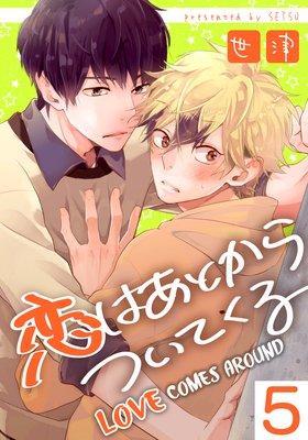 Love Comes Around (5)