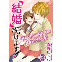 I'M SELLING MY MARRIAGE! (3)