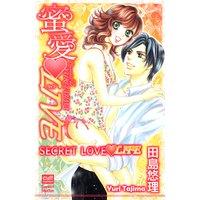 Secret Love Life