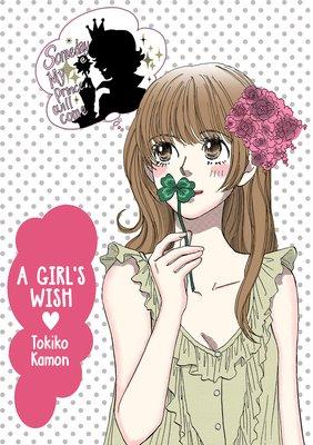 A Girl's Wish