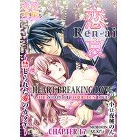 HEART-BREAKING LOVE -THE SHAPE OF FORBIDDEN LOVE- CHAPTER 18