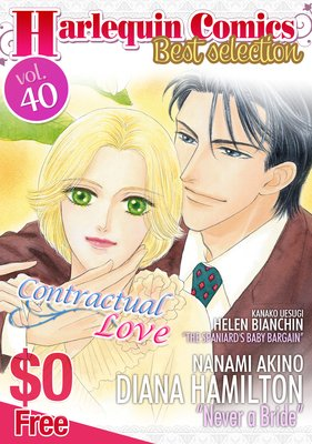 Harlequin Comics Best Selection Vol. 40