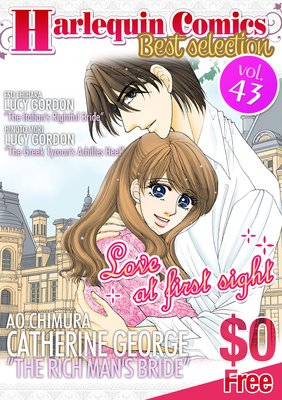 Harlequin Comics Best Selection Vol. 43