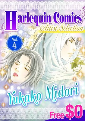 Harlequin Comics Artist Selection Vol. 4