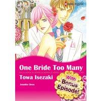 [With Bonus Episode !] One Bride Too Many