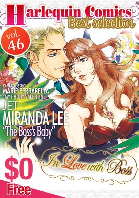 Harlequin Comics Best Selection Vol. 46