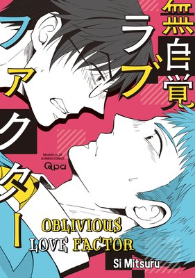 Oblivious Love Factor [Plus Renta!-Only Bonus]