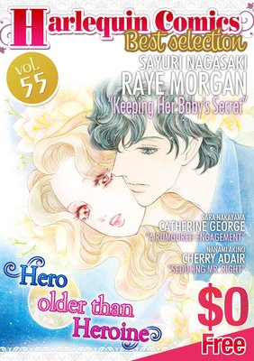 Harlequin Comics Best Selection Vol. 55