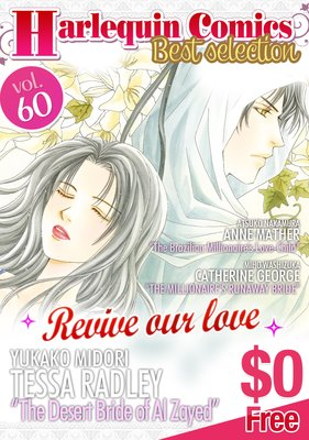 Harlequin Comics Best Selection Vol. 60