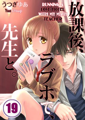 Running a Love Hotel with My Math Teacher (19)