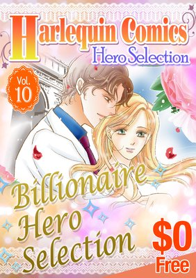 Harlequin Comics Hero Selection Vol. 10
