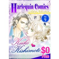 Harlequin Comics Artist Selection Vol. 9