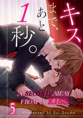 A Second Away from a Kiss (5)