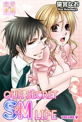 Our Secret S&M Life (9)