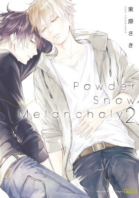 Powder Snow Melancholy (2) [Plus Digital-Only Bonus]