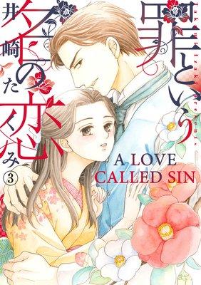 A Love Called Sin (3)
