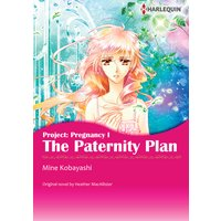 The Paternity Plan Project: Pregnancy I