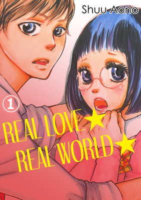 Real Love, Real World (1)