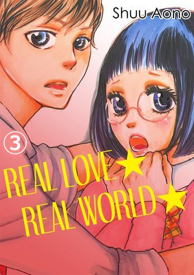 Real Love, Real World (3)