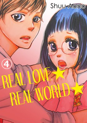 Real Love, Real World (4)