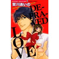 Depraved Love