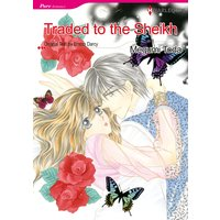 [Bundle] From Misunderstanding to Love vol.1