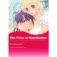 The Price of Retribution