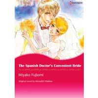 The Spanish Doctor's Convenient Bride