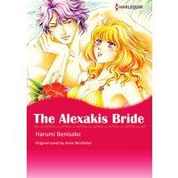 The Alexakis Bride