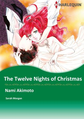 [Bundle] Artist:Nami Akimoto Best Selection Vol.1