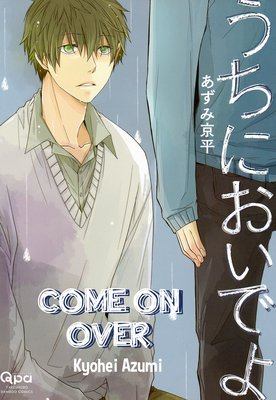 Come on Over [Plus Renta!-Only Bonus]