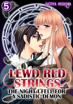 Lewd Red Strings -The Night I Fell for a Sadistic Demon- (5)
