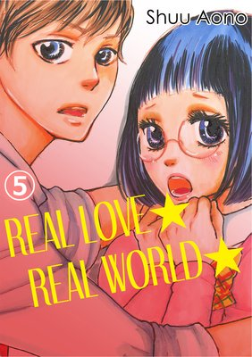 Real Love, Real World (5)