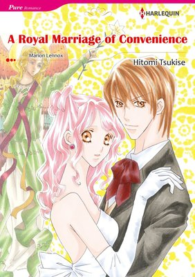 [Bundle] Second Marriage Selection Vol.4