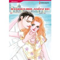 [Bundle] Loveless Marriage Vol.4