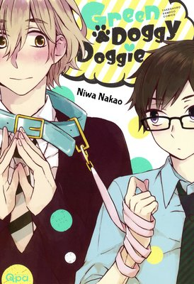 Green Doggy Doggie [Plus Renta!-Only Bonus]