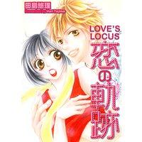 Love's Locus
