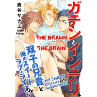 THE BRAWN AND THE BRAIN -MY SWEET LOVE LIFE WITH TWIN BROTHERS!- (4)