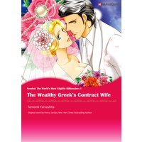 THE WEALTHY GREEK'S CONTRACT WIFE Needed: The World's Most Eligible Billionaires I