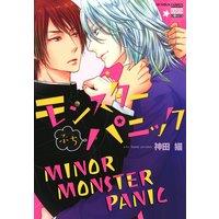 MINOR MONSTER PANIC