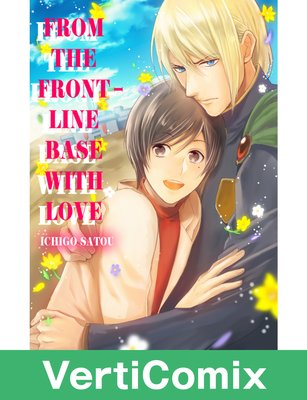 [TATECOMI] FROM THE FRONT-LINE BASE WITH LOVE (8)