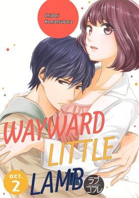 Wayward Little Lamb (2)
