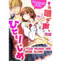 Your Moans Are Mine Alone -Is It Okay for a Yaoi Fangirl to Be Popular?-